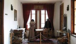 Градски бит от края на ХІХ и началото на ХХ век. - Исторически музей град Провадия