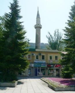"""Чаршийската джамия """"Юсуф бей"""" (1623 г.). - Исторически музей град Провадия"""